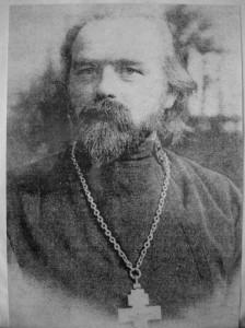 Александр Дамаскин